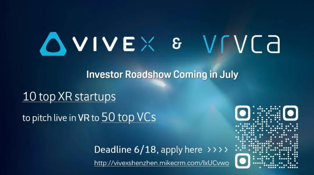 从50起XR投资聊起,全球或将重回2016 VR热?