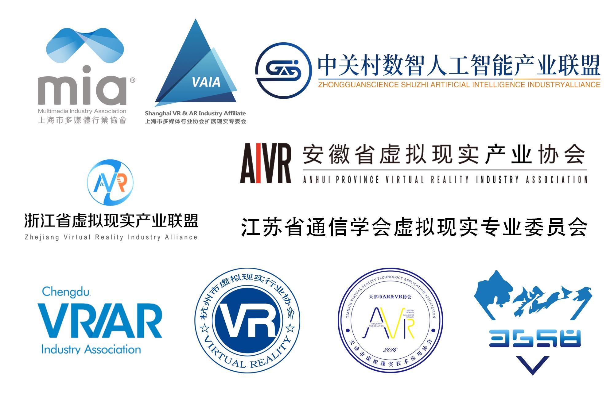 上海市多媒体行业协会召开《扩展现实设备对视觉健康影响的测试和评价方法》团体标准立项研讨会