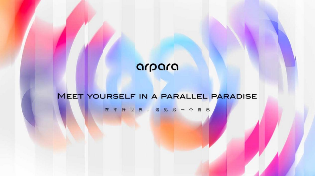 arpara召开媒体品鉴会,全新5K VR设备arparaVR公开亮相