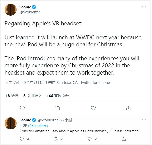 传苹果将在2022年WWDC发布VR头显,该头显可与iPod配合使用