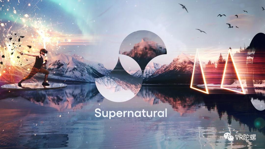 专访《Supernatural》创始人:健身会是VR的杀手级用例吗?