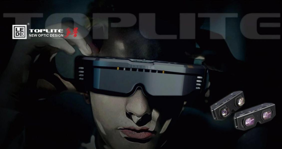视觉体验劝退玩家?看多普光电如何利用创新设计提升VR视觉体验