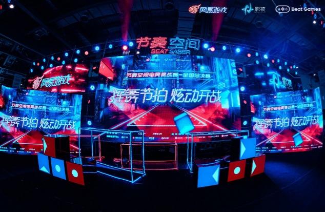 """中国VR电竞大赛今夏正式开启 网易影核开启""""VR+运动""""新范例"""