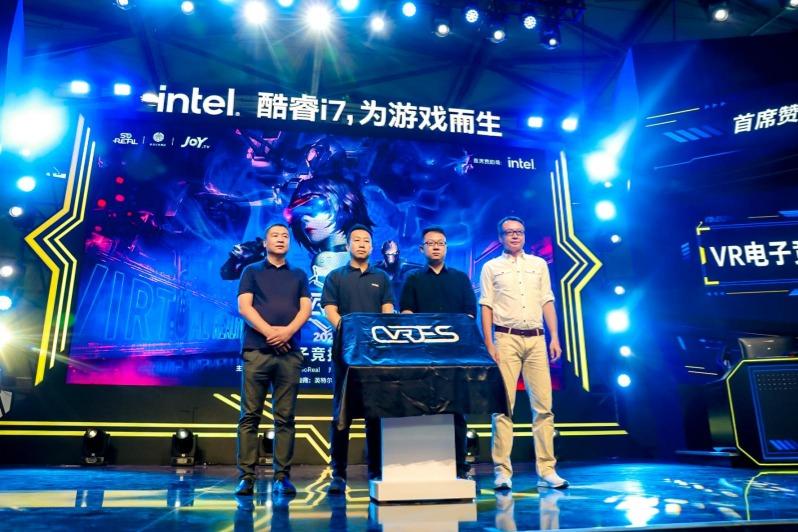 Intel释放5G潜能,开启VR无限想象空间