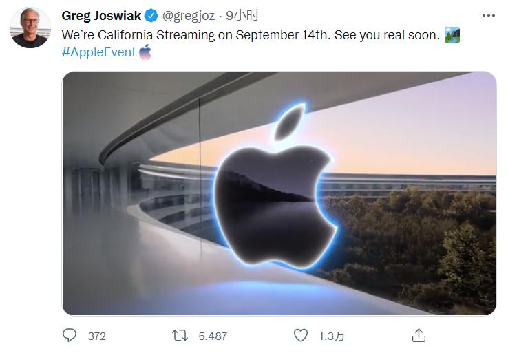 苹果为9月14日发布会发出AR邀请函