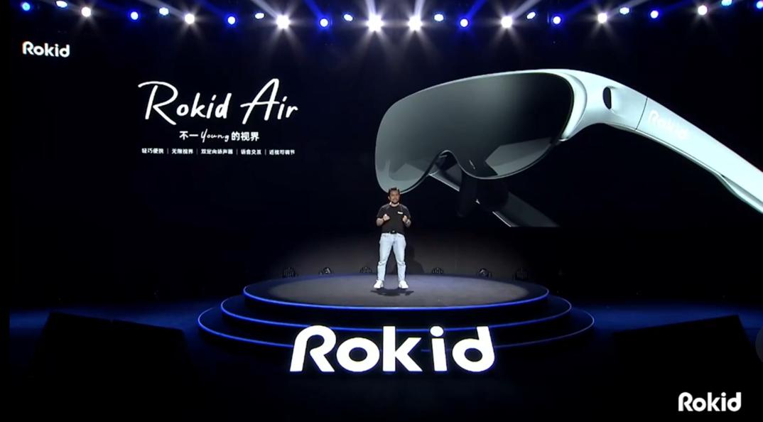 定价 2999 元,Rokid 发布消费级 AR 眼镜