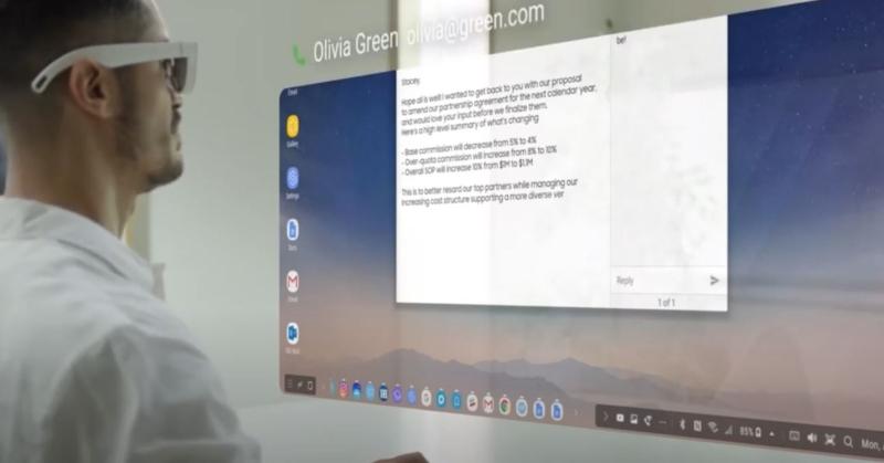 三星新专利显示其正在研发AR眼镜,可随时随地为用户提供虚拟电脑桌面功能
