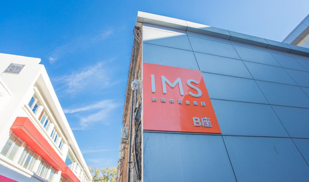据称IMS(天下秀)正在测试元宇宙社交产品,布局元宇宙赛道