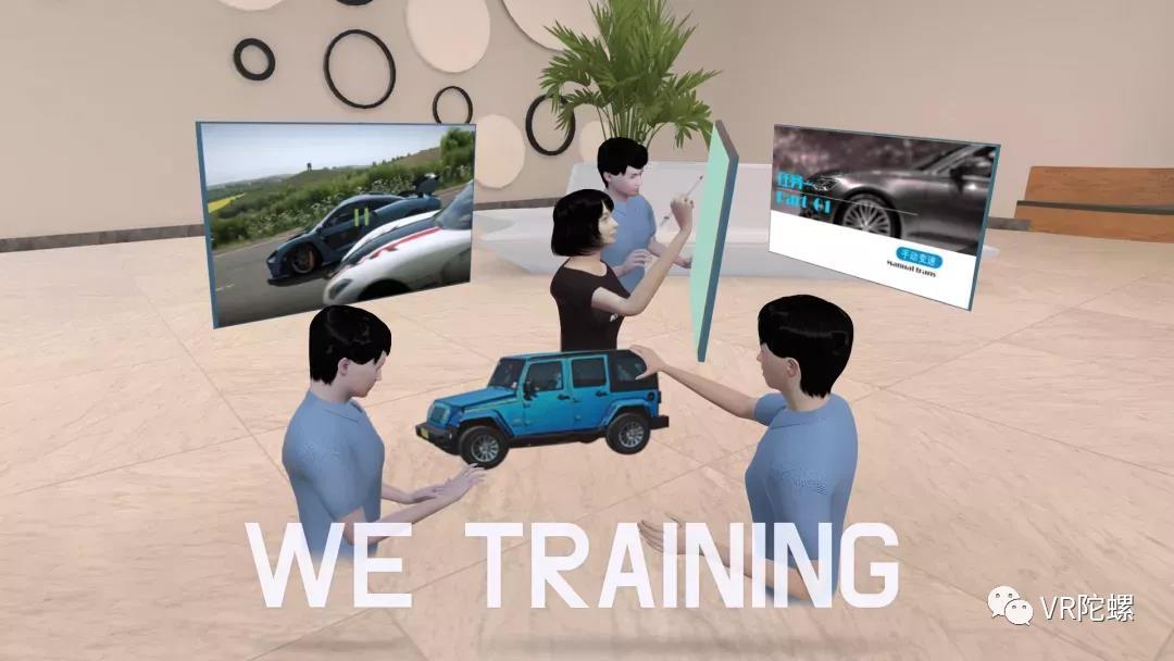 """科骏We Training多人协作虚拟会议产品荣获2021 Qualcomm XR 创新应用挑战赛""""VR行业组白金奖"""""""