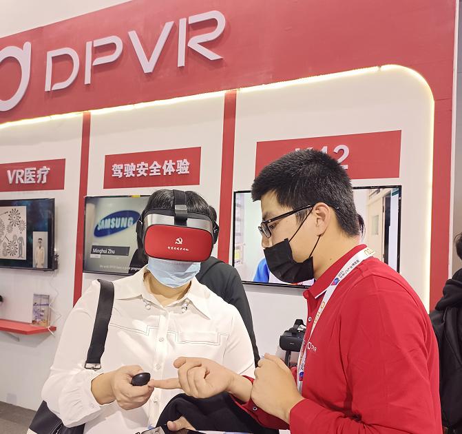 大朋VR连续三届蝉联中国VR50强|软硬一体化布局全球B端市场